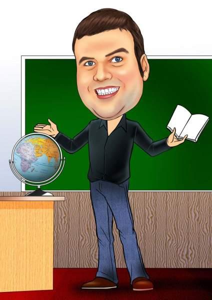 Geografie Unterricht