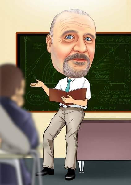 Der Gute Unterricht